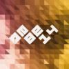 EBE 2014: Empieza la cuenta atrás