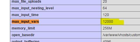 max_input_vars en Plesk aumentado a 12.000